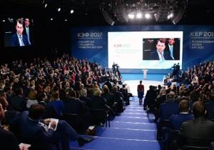 Эксперты обсудят будущее экономики на красноярском экономическом форуме