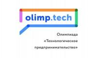 Олимпиада АИРР вошла в перечень олимпиад на получение президентских грантов