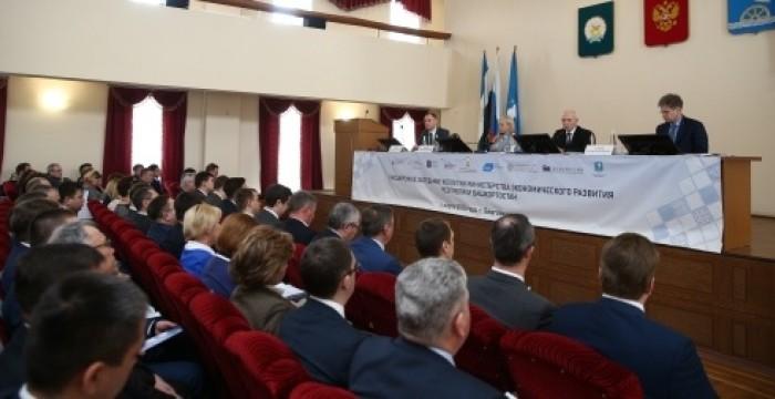 В моногороде Благовещенск состоялось расширенное заседание Коллегии Минэкономразвития Республики Башкортостан