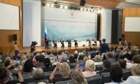 Дмитрий Медведев выступил на Всероссийском педагогическом совещании в РАНХиГС