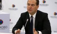 Дмитрий Медведев проведёт заседание президиума Совета при Президенте Российской Федерации по стратегическому развитию и приоритетным проектам