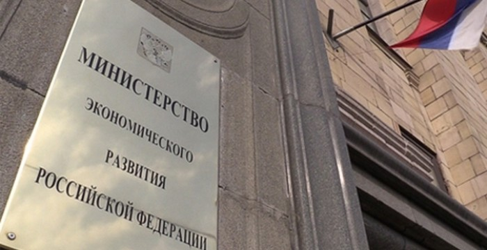 Создана рабочая группа Минэкономразвития России и АИРР по разработке проекта федерального закона