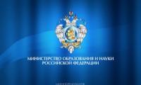 Представители Минобрнауки РФ высоко оценили систему профессионального образования Ульяновской области