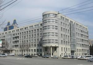 АИРР принял участие в семинаре по заполнению форм федерального статистического наблюдения в Новосибирске