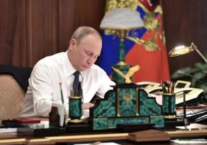 Путин назначил врио губернаторов Амурской области и Алтайского края