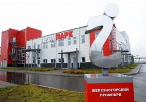 Промышленный парк на территории ТОСЭР в Железногорске приглашает новых резидентов