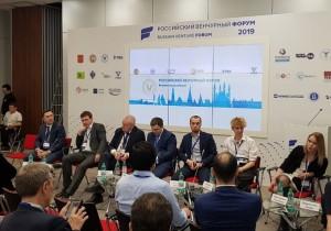 АИРР на Российском венчурном форуме в Казани