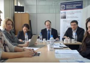 Руководитель проектов АИРР Роза Семенова выступила с докладом на научном вебинаре, организованном ФГБНУ «ИУО РАО»
