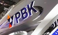 Правительство РФ утвердило правила проведения Технологических конкурсов НТИ