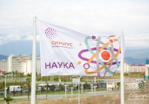 В Ульяновской области определены участники в проектной смене центра «Сириус»
