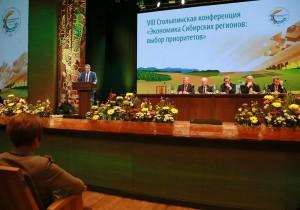 Реализацию Федеральной научно-технической программы развития сельского хозяйства в регионах на 2017 - 2025 годы обсудили на VIII Столыпинской конференции