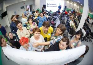 Какие инновации меняют качество жизни людей в регионах, обсудят на форуме «Социальный конструктор Югры»