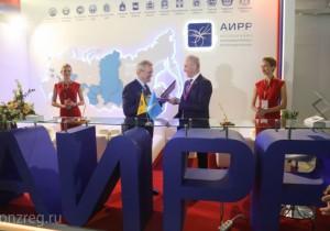 РИФ'2018.Пензенская и Ульяновская области подписали план мероприятий на 2 года