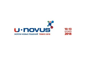 На форуме U-NOVUS составят план проекта «Цифровой госпиталь»