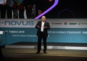 Жвачкин: задача форума U-Novus - подготовить людей к профессиям будущего