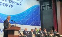 Сегодня в Казани стартовал Российский венчурный форум