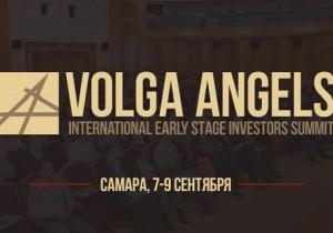 Volga Angels 2018: за какими бизнес-возможностями лучшие международные инвесторы приедут в Россию?