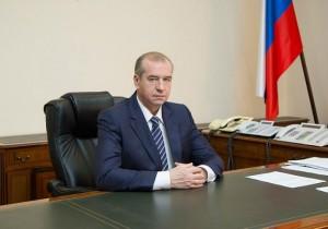 Региональный фонд развития промышленности уже на стадии создания имеет высокую востребованность среди предприятий Иркутской области