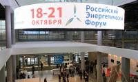 В Башкирии министр энергетики России открыл солнечную электростанцию